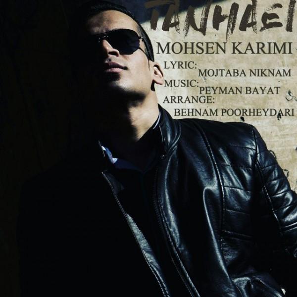 Mohsen Karimi - Tanhaei