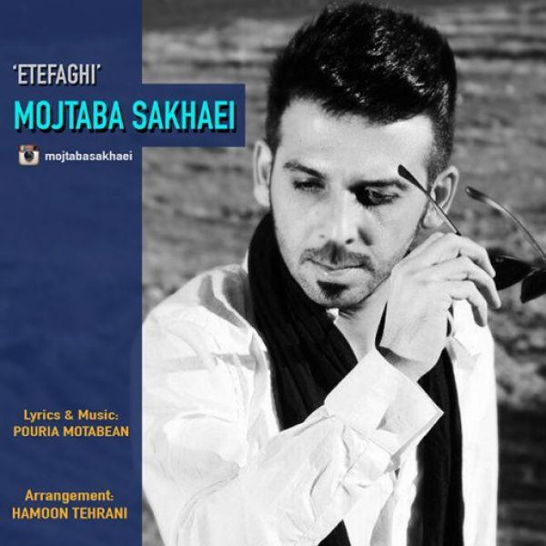 Mojtaba Sakhaei - Etefaghi