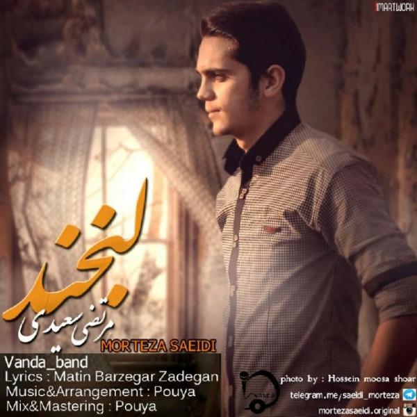 Morteza Saeidi - Labkhand