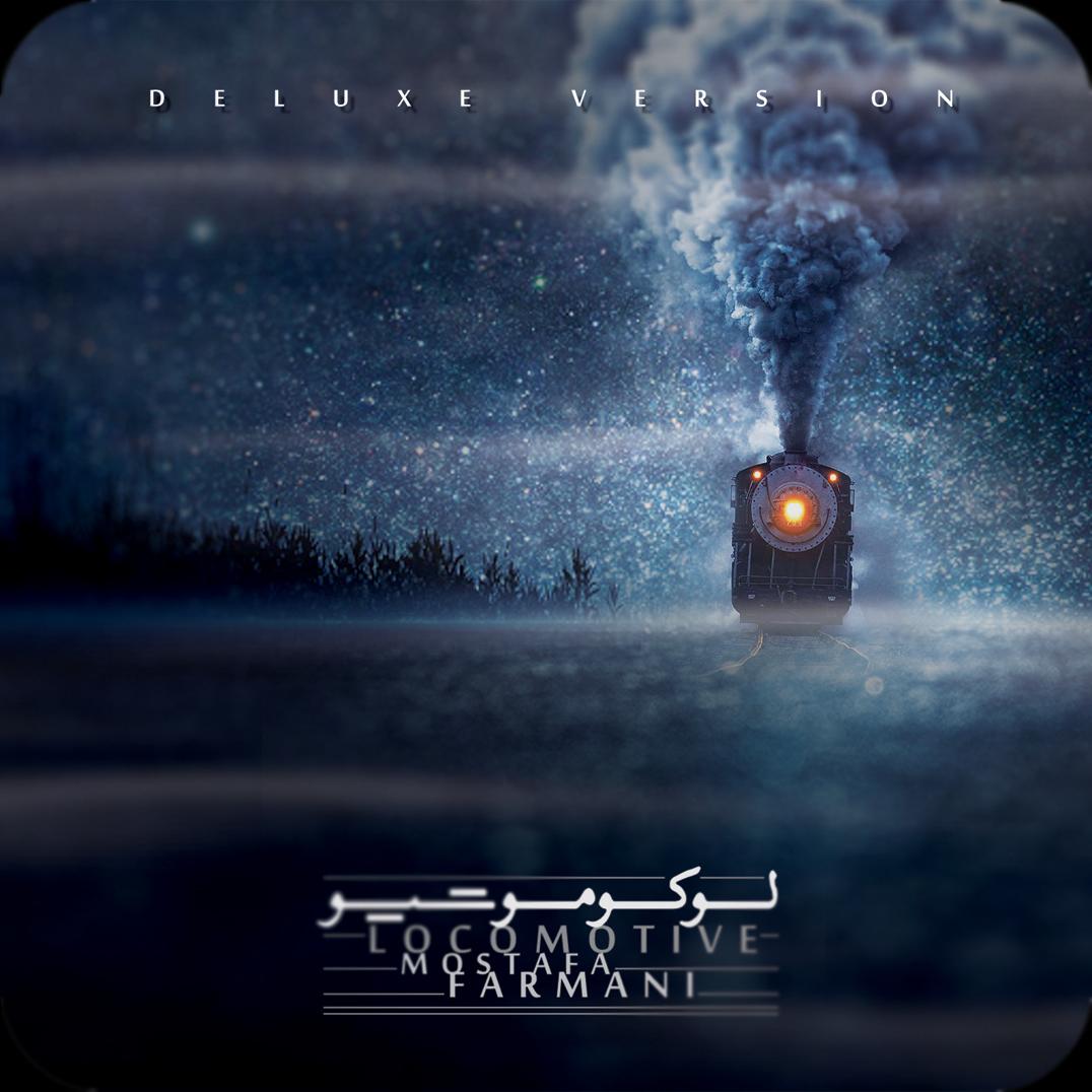 Mostafa Farmani - Dance Of Raindrops