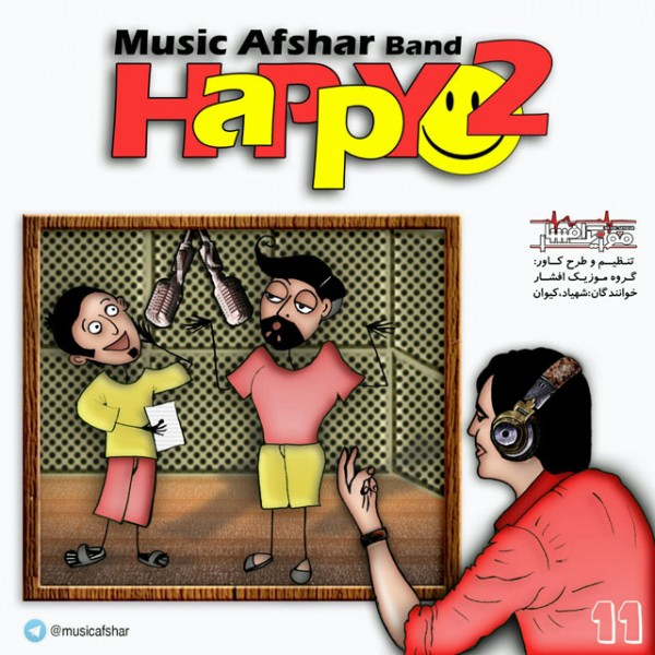 Music Afshar - Happy 2