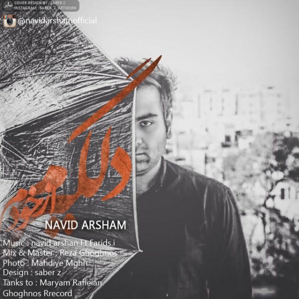 Navid Arsham - Delgiram Az Khodam
