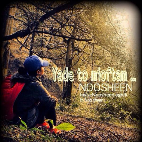 Noosheen - Yade To Mioftam
