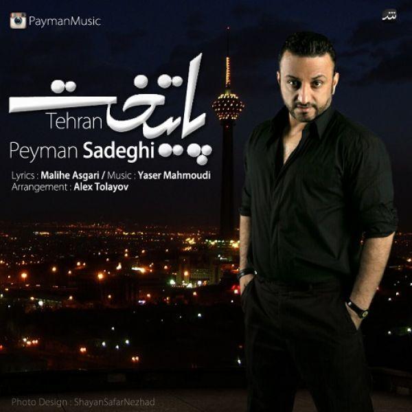 Peyman Sadeghi - Paytakht