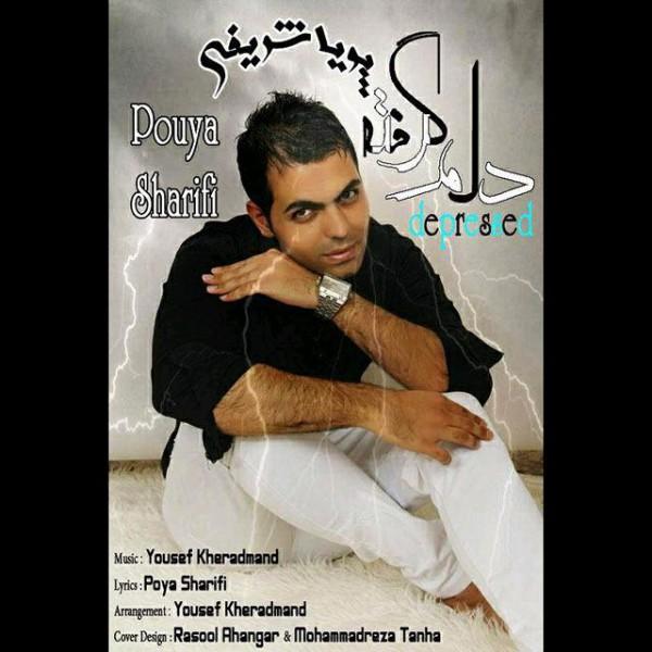 Pouya Sharifi - Delam Gerfteh