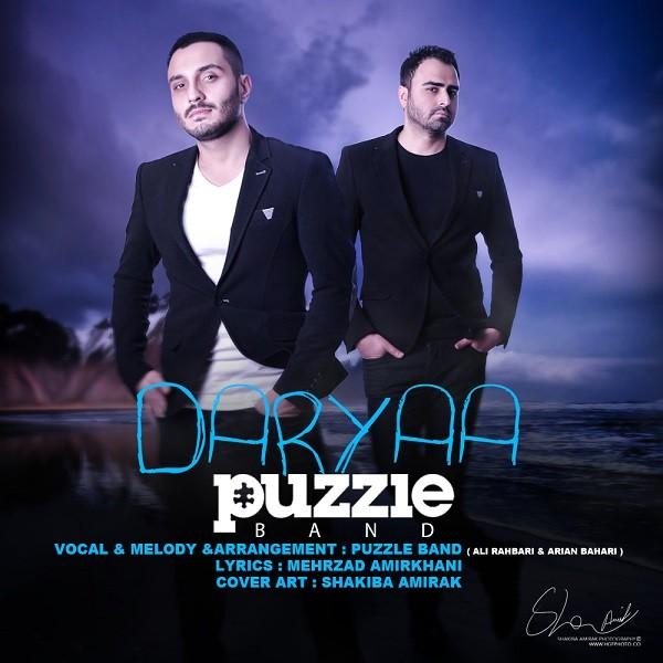 Puzzle Band - Daryaa
