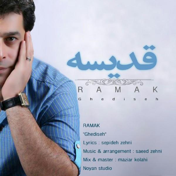 Ramak - Ghediseh