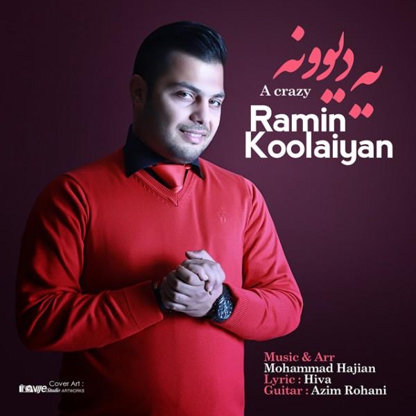 Ramin Koolaiyan - Ye Divooneh