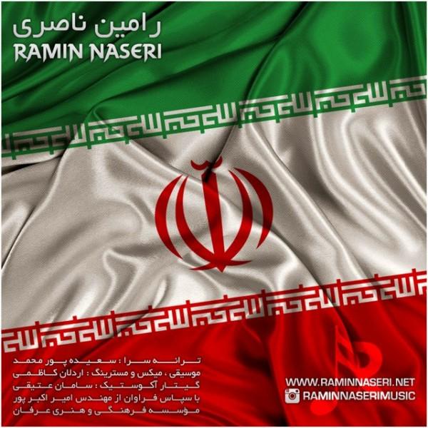 Ramin Naseri - Iran