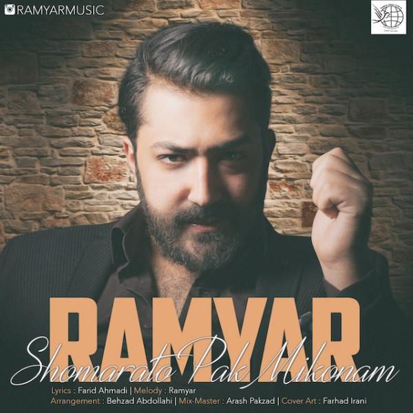 Ramyar - Shomarato Pak Mikonam