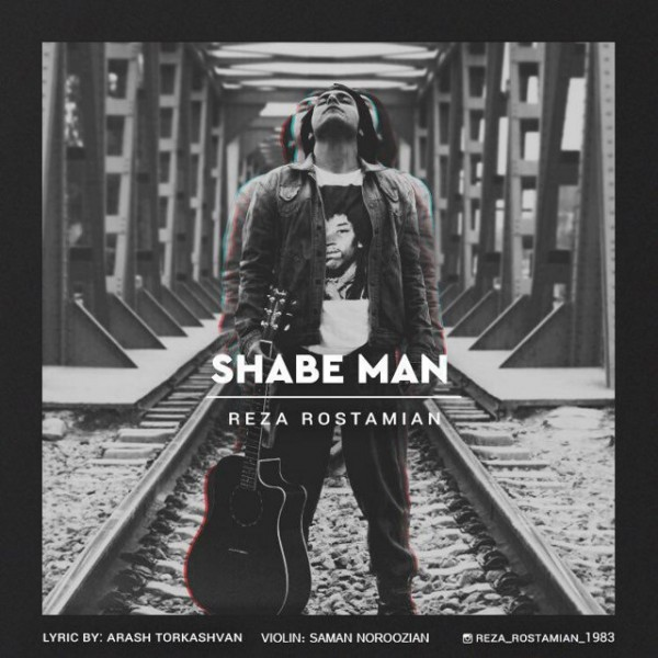 Reza Rostamian - Shabe Man
