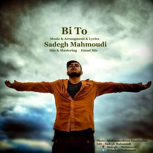 Saedegh Mahmoudi - Bi To