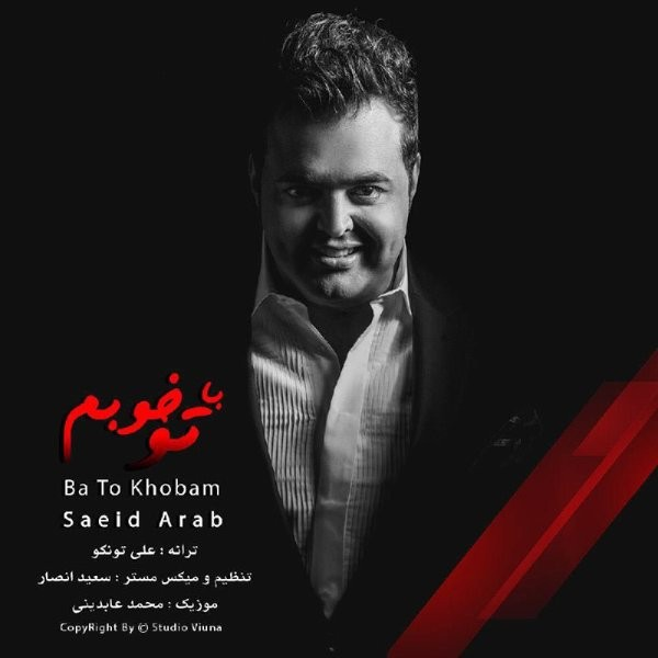 Saeed Arab - Ba To Khobam