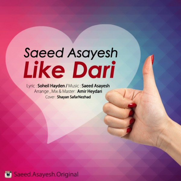 Saeed Asayesh - Like Dari