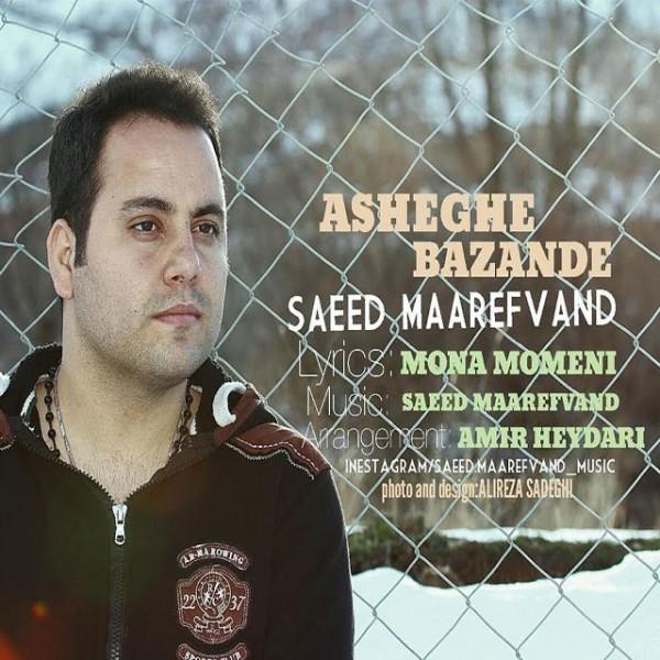 Saeed Maarefvand - Asheghe Bazandeh
