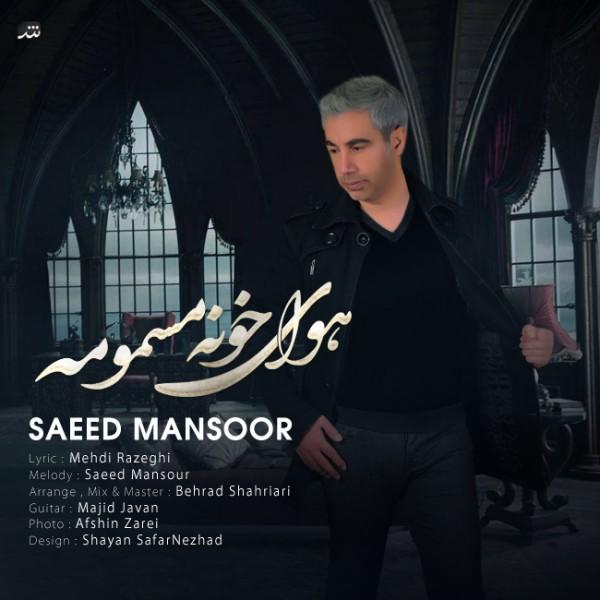 Saeed Mansoor - Havaye Khoone Masmoome