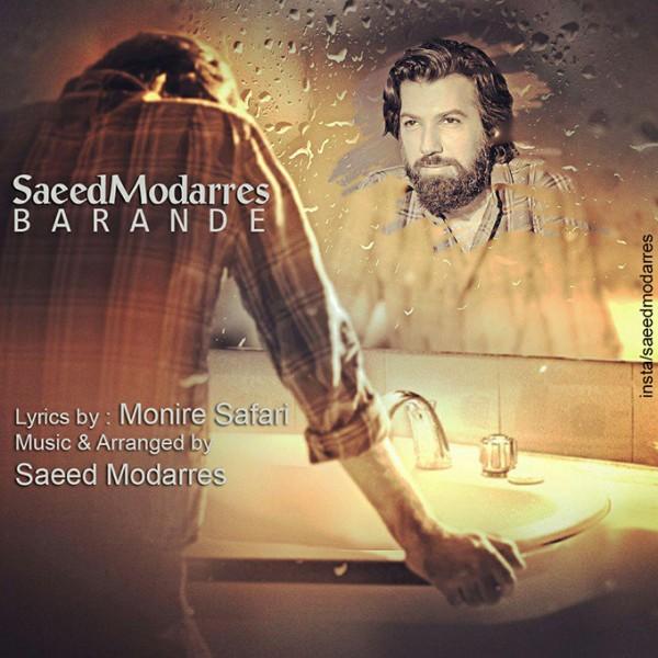 Saeed Modarres - Barande