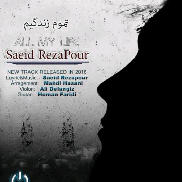 Saeid Rezapour - Tamoome Zendegim