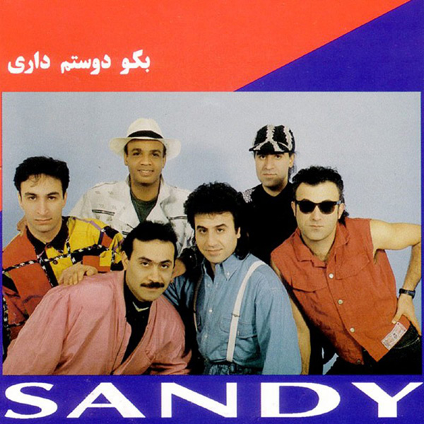 Sandy - Dokhtare Daee