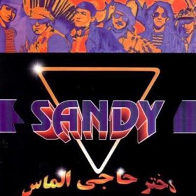 Sandy - Ghalbe Man