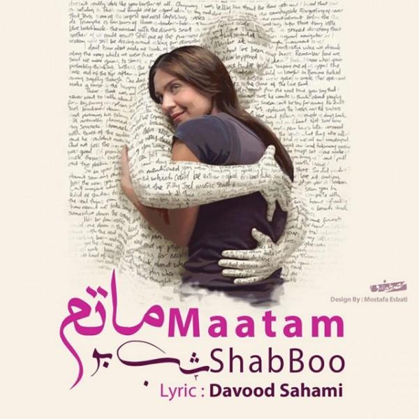 Shab Boo - Maatam
