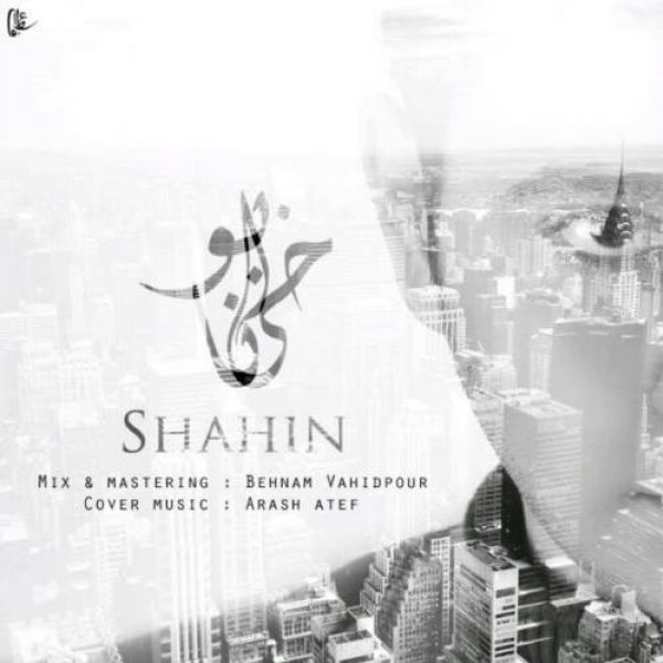 Shahin - Khiaboona