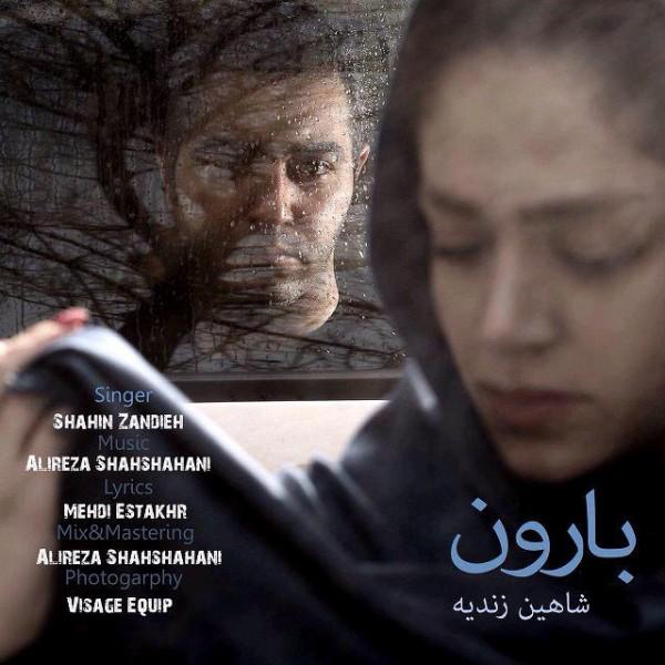 Shahin Zanideh - Baroon