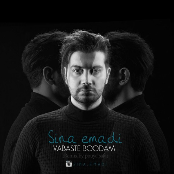 Sina Emadi - Vabaste Boodam (Remix)