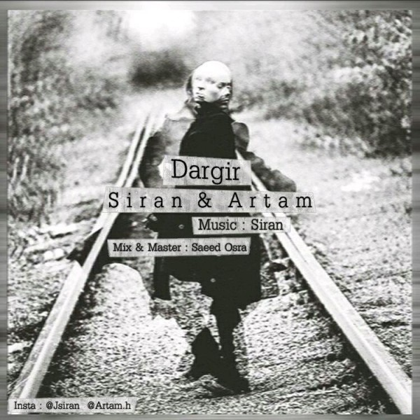 Siran & Artam - Dargir