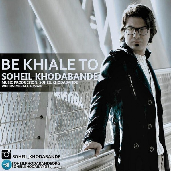 Soheil Khodabande - Be Khiale To