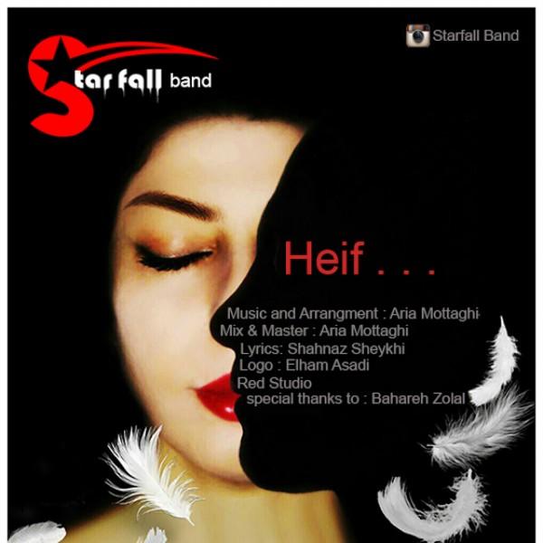 Starfall Band - Heif