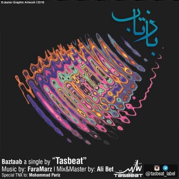 Tasbeat - Baztab