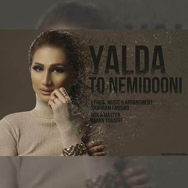 Yalda - To Nemidooni