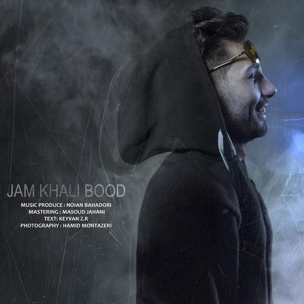 Yaser Binam - Jam Khali Bood