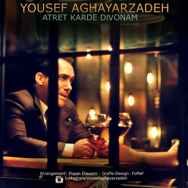 Yousef Aghayarzadeh - Atret Karde Divoonam