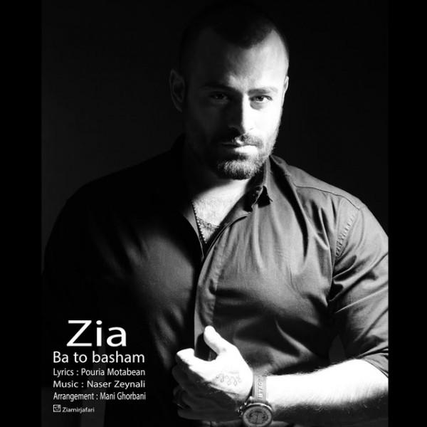 Zia - Ba To Basham