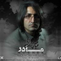Abbas-Iran-Nejad-Madar