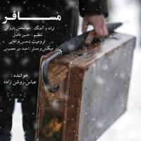 Abbas-Roshanzadeh-Mosafer