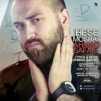 Ahmad-Safaei-Hese-Mosbat
