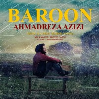 Ahmadreza-Azizi-Baroon