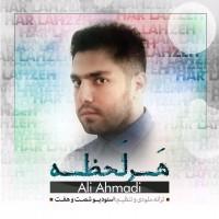 Ali-Ahmadi-Har-Lahzeh