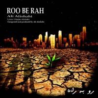 Ali-Alishahi-Roo-Be-Rah