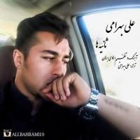 Ali-Bahrami-Sanieha
