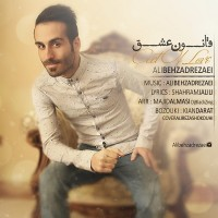 Ali-Behzad-Rezaei-Ghanoone-Eshgh