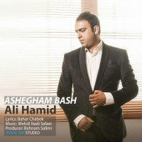 Ali-Hamid-Ashegham-Bash