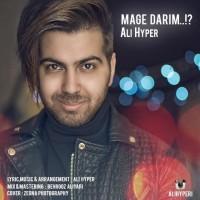 Ali-Hyper-Mage-Darim