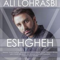 Ali-Lohrasbi-Eshgheh