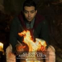 Ali-Masoumi-Ashegham-Karede