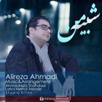 Alireza-Ahmadi-Shabihe-Man