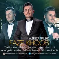 Alireza-Salehi-Faze-Khoob